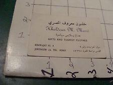vintage ISRAEL paper -  business card - KHALDOUN M. MASRI gifts & tourists cloth