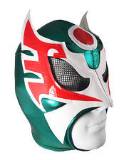 ULTIMO GUERRERO (pro-fit) Adult Lucha Libre Wrestling Mask - Mexico Colors