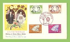 Royalty First Day Cover Asian Stamps