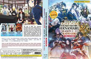 ANIME DVD~ENGLISH DUBBED~Touken Ranbu:Hanamaru+Katsugeki(1-37End)FREE GIFT