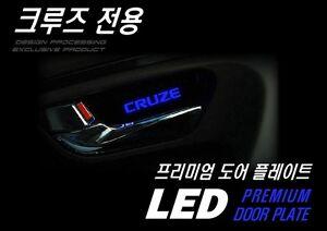 Inside LED Door Catch Plate [4pc/set] for Chevrolet  Cruze (2007~2013)