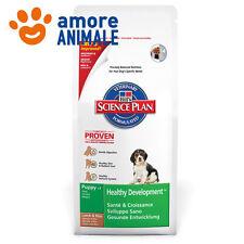 Hill's Science Plan Puppy Agnello 12 kg - Crocchette per cani cuccioli All Breed