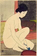 Japanese Art Print: Woman Bathing - Goyo - Reproduction
