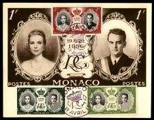 Mayfairstamps MONACO 1956 ROYAL COUPLE COMBO FDC MAXIMUM CARD wwe13101
