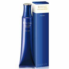 Shiseido Revital Neck Zone Essence ~ 75g ~ Fast Shipping US SELLER