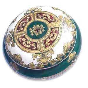 Vintage Andrea by Sadek green maroon golden accents round dish with lid