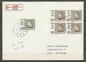 GREENLAND - Recommended letter Arsuk  12/8-1973. Wowern 41,01 last day