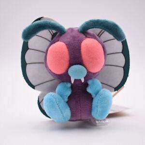 "Butterfree Plush Soft Toy Doll Teddy Stuffed Animal 5"""