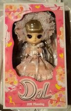"Jun Planning Pullip DAL ""Coral"" F-312 New NRFB Mint 2007 Japan Doll U.S. SELLER"