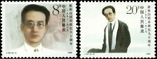 People's Republic of China  Scott #2194-#2195 Complete Set of 2 Mint