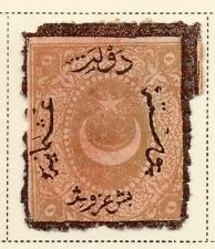 Turkey 1869 Postage Due Stamps Optd Issue Fine Mint Hinged 5p. 067022