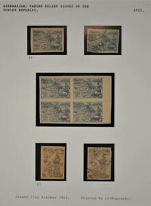 AZERBAIJAN STAMPS 1921 FAMINE RELIEF ISSUES OF THE SOVIET REPUBLIC  (A58)