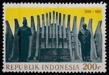 Indonesië postfris 1981 MNH 1061 - Soekarno-Hatta Monument