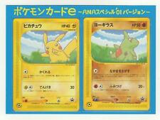 2001 Japanese PIKACHU & LARVITAR P Promotional ANA Airlines Promo Cards MINT