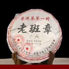 Chinese Old class Pu-erh cooked tea Yunnan tea flavor original Puer tea 357g