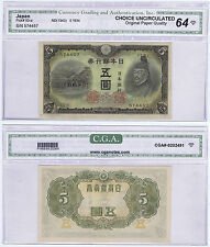 Japan Pick 50a of 1943 Nice Choice Uncirculated Original Paper Quality