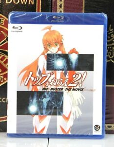DIE BUSTER THE MOVIE BLU-RAY -- NEW 🌟REGION 2🌟 I SHIP BOXED