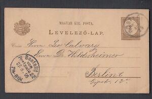 HUNGARY 1893/5 TWO POSTAL STATIONERY CARDS CSAKTORNYA & POSTYEN TO GERMANY