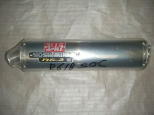 SUZUKI GSXR600 YOSHIMURA RS3 2YCLONE OVAL STAINLESS EXHAUST END CAN - 1997-99