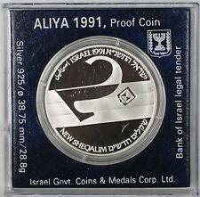 1991 Israel 2 New Sheqalim Silver Proof Aliya Commemorative Coin in Case