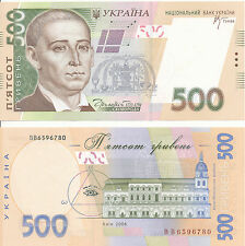 Ukraine - 500 Hryven' 2006 sign. Stel'makh UNC - Pick 124a