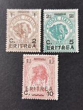 Eritrea / Italy 1922 Overprints SG57,58,59 VLMM