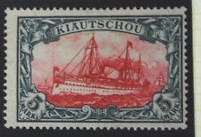 1901 German Colonies Kiautschou 5 Mark Yacht Ship Unused Never Hinged Stamp