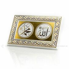 Allah Muhammed Name White Gold Islamic Wall Hanging Frame Turkish 22x35 cm
