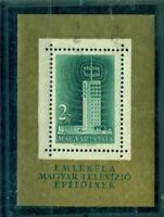 Ungarn , Fernsehturm, Nr. Block 23 postfrisch **