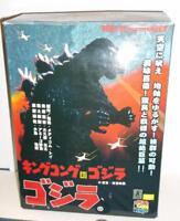 1/6 scale Medicom Combat Joe Godzilla vs. King Kong - GODZILLA Real Action Hero