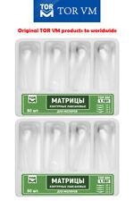 1191 A Dental Transparent Contoured Matrices Matrix Bands For Molars 120 Pcs