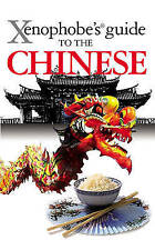 Puzzle, Trivia & Indoor Games Books in Chinese