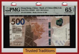 TT PK 351a 2018 HONG KONG CHINA BANK 500 DOLLARS PMG 65 EPQ GEM UNCIRCULATED!