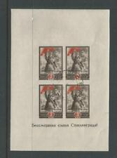 Russia #970 Used VF centered Souvenir Sheet>2nd Anniv.of Victory at Stalingrad