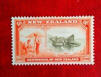 1940 NEW ZEALAND  CENT POSTAGE STAMP 9d MINT HINGED