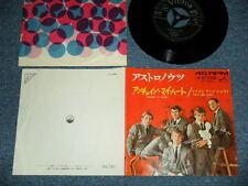 "ASTRONAUTS Japan ORIGINAL 7""45 UNCHAIN MY HEART / TWIST AND SHOUT"