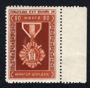Mongolia 1946 stamp Mi#72 MNH CV=34€