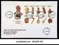 SOUTH AFRICA - 1997 YEAR OF CULTURAL EXPERIENCES BOOKLET PANE FDC