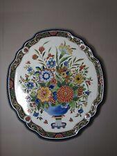Große Keramik Wandplatte Wandbild Tile Large Ceramic Wall Plaque Porceleyne Fles