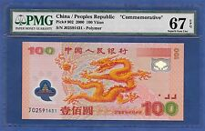 "CHINA 2000 100 YÜAN ""COMMEMORATIVE"" ♛PEOPLES REPUBLIC♛ PMG SUPER GEM UNC 67 EPQ"