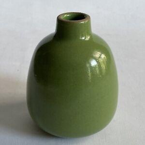 Vtg Heath Ceramics #130 Small Green Stoneware Pottery Vase Sausalito CA