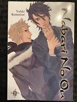 Nabari No Ou 11 Manga Graphic Novel OOP RARE!