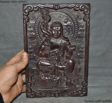 Tibet Tantric Rosewood wood Hand carved Hold Sword Fudo Acalanatha Wall hanging