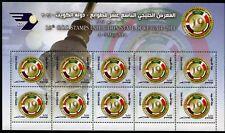 Kuwait 2014 GCC-de sellos exposición Stamps Exhibition pequeños arcos mnh