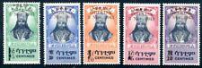 ÄTHIOPIEN 1943 207-211 ** POSTFRISCH TADELLOS OBELISK 1000€(S1709