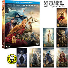 The Monkey King 2 (2D+3D) Region A Blu-ray 2 Disc Limited Official HK Edition