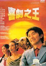 King of Comedy (1999) _ English Sub _ DVD H.K Movie _ Stephen Chow , Karen Mok