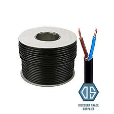 YY 2 Core 0.5mm PVC Signal Control Cable Grey 50m,100m,200m or 500m Drums