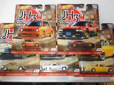 HOT WHEELS JAPAN HISTORICS CARS REAL RIDERS  1:64