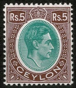 Ceylon 1938 - 1949 5Rs Green & Purple Stamp SG397 MH